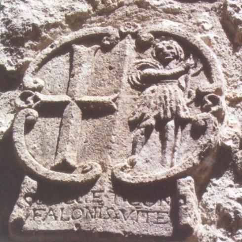 Confraternita del Gonfalone - stemma