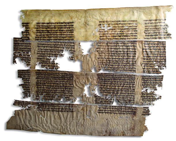 Frammento di Midrash Tanchumah, sec. XII