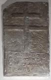 Ambito Italia centrale secc. XI-XIV, Epigrafe con croce