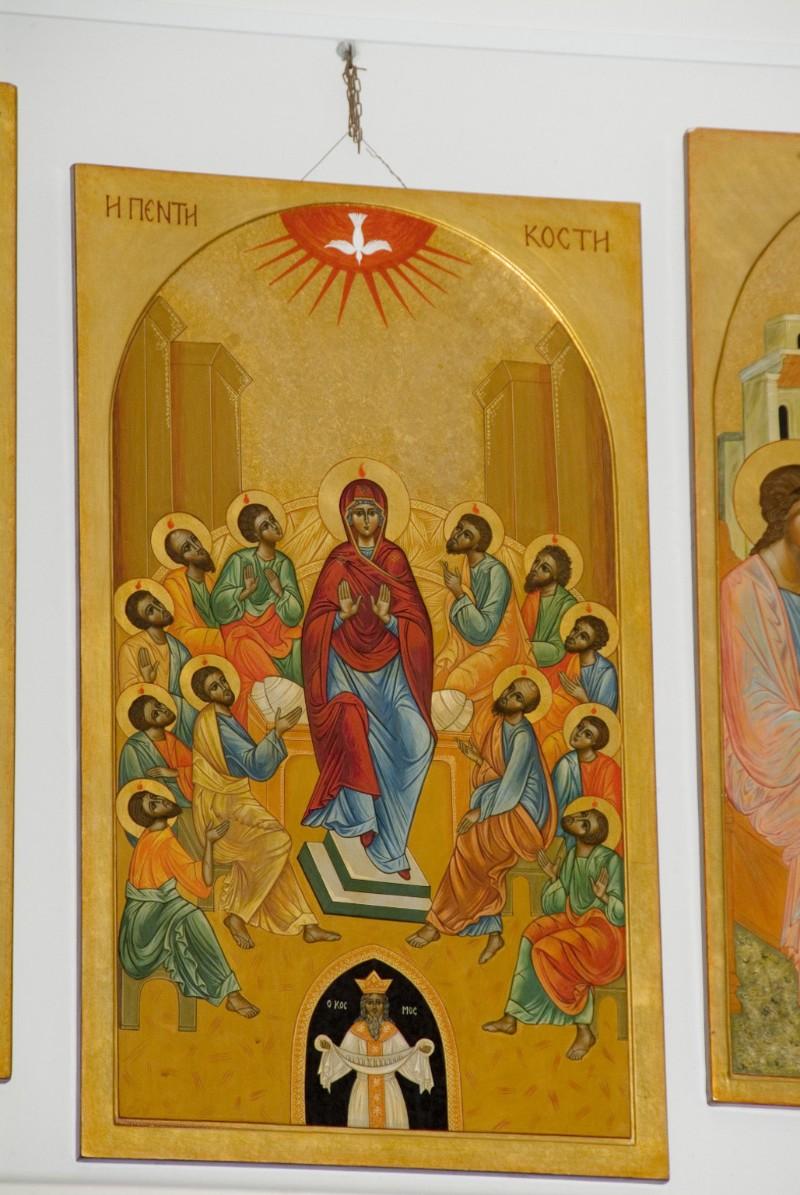Suor Marie Paul secc. XX-XXI, Icona con la Pentecoste