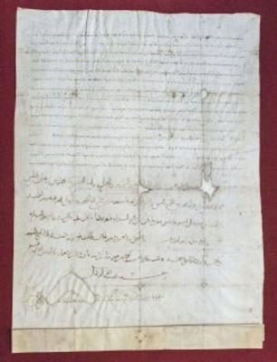 Privilegio del Re Ruggero in greco e arabo - anno 1134
