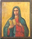 Ambito russo sec. XIX, Icona raffigurante Madonna con libro