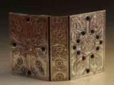 Ambito abruzzese sec. XX, Copertina di messale in argento