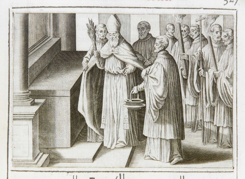 Ambito romano (1595), Dedicazione o consacrazione di una chiesa 8/18