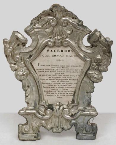 Ambito lombardo-veneto sec. XVIII, Cartagloria in lamina di rame