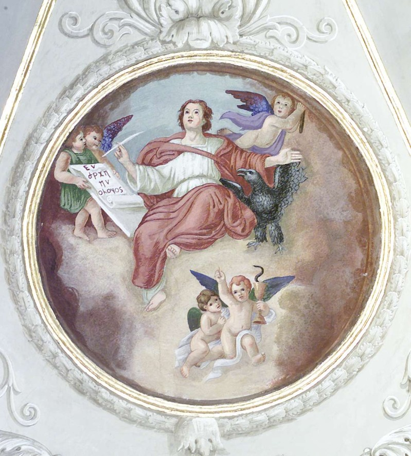 Breda M. (1936), San Giovanni Evangelista