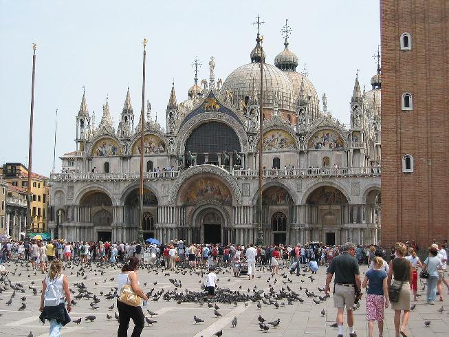 Battistero o  Giesa dei Puti  (Venezia)