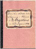 Fondo del convento di Sant'Agostino