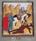 Ambito italiano sec. XXI, Dipinto di Gesù che cade la prima volta