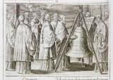 Ambito romano (1595), Benedizione della campana 2/3