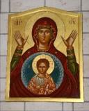 Mangano M. (2002), Icona della Madonna con Gesù Bambino