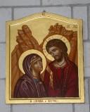 Mangano M. (2002), Icona di Gesù che incontra la Madonna