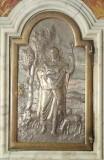 Bottega siciliana sec. XX, Sportello di tabernacolo dell'alatre maggiore