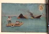 Bott. siciliana (1918), Dipinto ex voto con Salvataggio miracoloso da naufragio