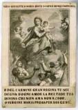 Ambito italiano seconda metà sec. XVIII, Madonna del Carmelo
