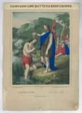 Stamperia Humbert e Wentzel sec. XIX, Battesimo di Cristo