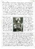 Santamaria C. sec. XIX, Madonna con Bambino e santi