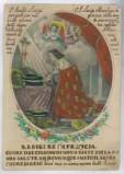 Calcografia Briola P. seconda metà sec. XIX, S. Ludovico re di Francia
