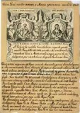 Piccini I. secc. XVII-XVIII, Nome di Gesù