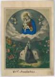 Ambito italiano sec. XIX, Madonna con Gesù Bambino appare a una devota