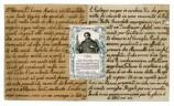 Stamperia Carrara M. (1840 circa), S. Eulogio vescovo