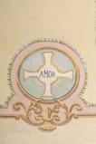 Ambito veneto (1947), Croce con iscrizione Amor