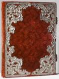 Ambito lombardo-veneto terzo quarto sec. XVIII, Messale