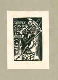 Baldinelli A. prima metà sec. XX, Ex libris di G. Sabattini